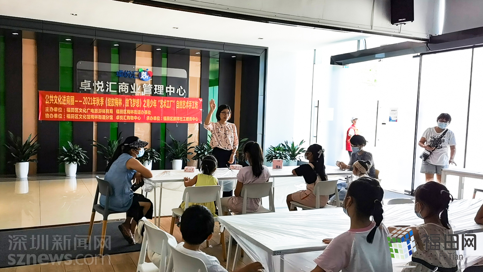 精彩继续!梅林街道公共文化进商圈活动走进卓悦汇购物中心