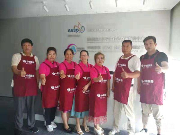 国际院士科学家综合保障服务中心在京成立
