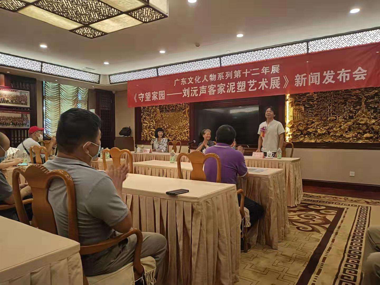 记录客家风情 守望精神家园-《刘沅声客家泥塑艺术展》