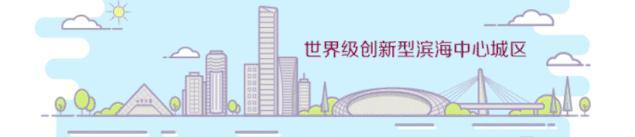深圳湾畔网红打卡地又出新玩法!关键还免费,趁周末走起