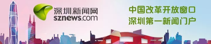 """双台共舞!14号台风""""灿都""""变身超强台风,至于对深圳的影响......"""