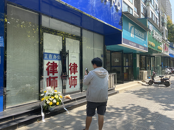 武汉30岁律师遭枪杀案背后:嫌犯有吸毒史,创办过多家企业