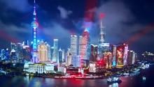 壮美!灯火里的中国,同庆建党百年