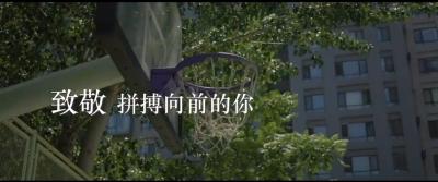 永不放弃!致敬拼搏向前的中国健儿