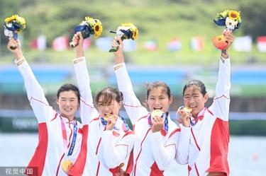 四人双桨中国获金牌!姑娘们夺金后紧紧相拥