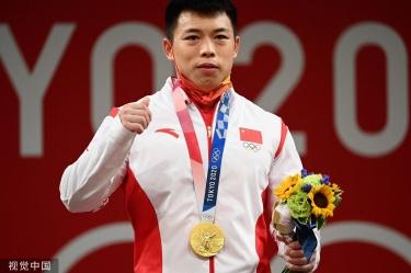 第6金!男子举重67公斤级 谌利军逆转夺冠