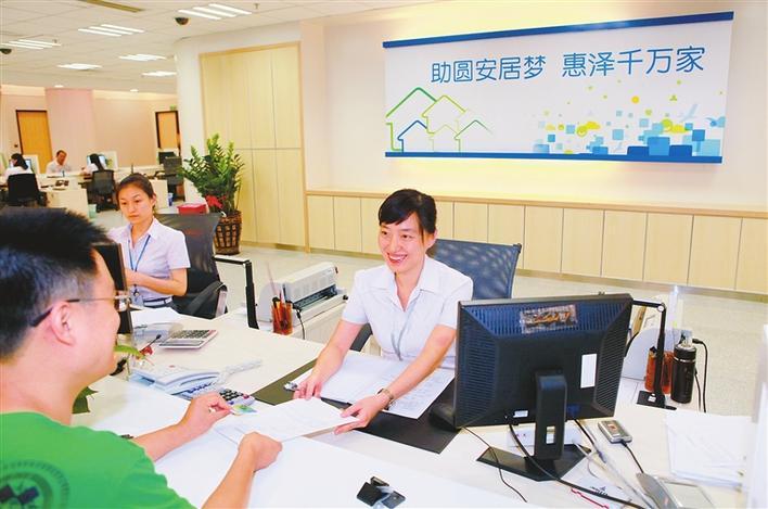 深圳公积金共发放个人贷款2068.16亿元