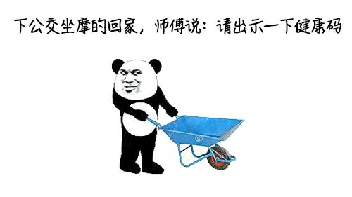 6月10日深圳无新增病例!南山医院夜间门诊可测核酸